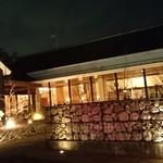 鎌倉パスタ -
