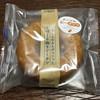 しばうま本舗 - 料理写真:メープルナッツドーナツ