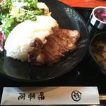 52373007 - ステーキ丼定食