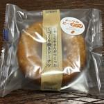 しばうま本舗 - メープルナッツドーナツ