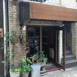 地下鉄谷町線 谷町4丁目駅と6丁目駅の中間にあるネパール料理のお店です