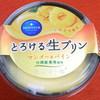 スイーツファクトリー - 料理写真:とろける生プリン マンゴー&パイン 高槻のサボイ清水味道館にて購入¥200(税別)