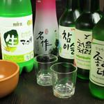 韓サラン -