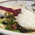 麺屋やまひで - 台湾まぜそばの追い飯