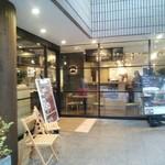 52379963 - 店の入り口付近