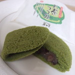 芳甘菓 豆芳 - 料理写真:お茶つつみ