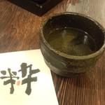 粋鮮 - 日本酒と店名入りのコースター