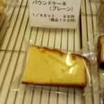 52383444 - パウンドケーキ(プレーン)1/4カット 95円