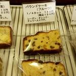 52383445 - パウンドケーキ(フルーツ)1/4カット 143円