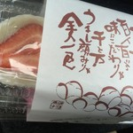 栄寿堂 -