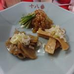 十八番 - ミニ冷菜