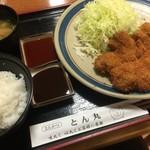 とんかつ とん丸 - ロース大かつ定食(180g)(¥1180)