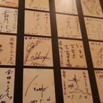 赤坂ラーメン - 過去の遺産 2016.6