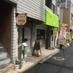 52387413 - リゾット専門店108