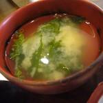 佳肴 - 味噌汁