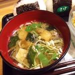 喫茶キラキラ - 味噌汁