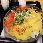 喫茶キラキラ - 日替り野菜サラダ