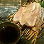 Fukumimi - トリの炙り