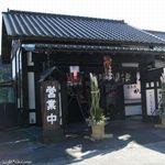 Kanohonjin - 2009.1月
