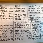 52392098 - 食事メニュー