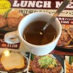 肉のはせ川 - スープ