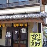 相撲茶屋ちゃんこ 龍ケ浜 - 入り口