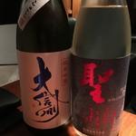 KURARA - 大信州 夏のさらさら 純米吟醸・聖 特別純米 五百万石 60 INDIGO