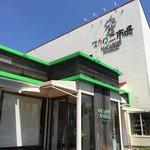 52396386 - 建物