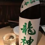 KURARA - 龍神 芳醇辛口