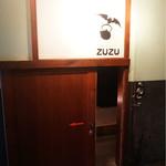 お茶漬けBAR・離れ個室 ZUZU -