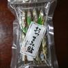 あゆの店 きむら - 料理写真:おつまみ鮎