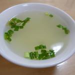 廣義隆 - スープ