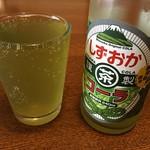 52402319 - しずおか茶コーラ