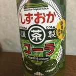 52402324 - しずおか茶コーラ
