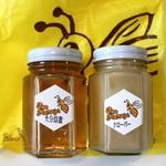 ビーハニー - 大分蜂蜜  1,320円  クローバー  1,050円