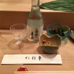 すし仁平 - イカの塩辛