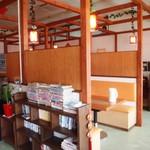 台湾料理 鴻起順 - 店内 以前とは違い細かく仕切られていて日本人好み