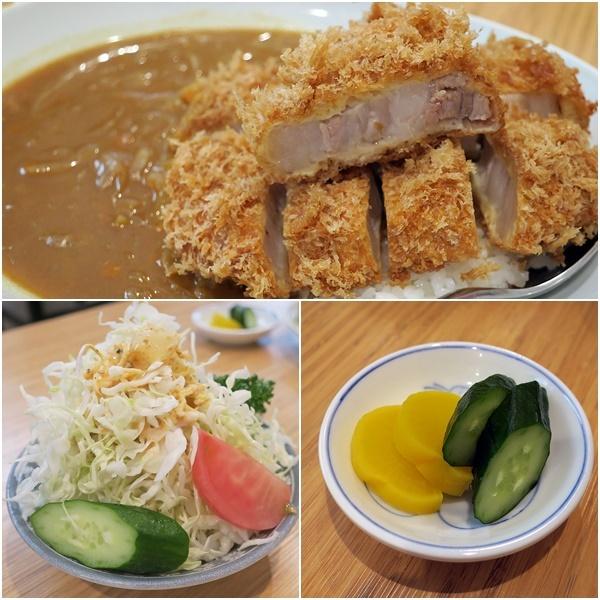 とんかつ逸業 大塚本店 - カツカレーランチ(ロース)お肉の厚さ/サラダ/お漬物
