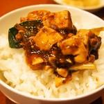 中菜Labo.朝陽 - 最強麻婆豆腐 オンザライス