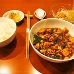 中菜Labo.朝陽 - 最強麻婆豆腐セット