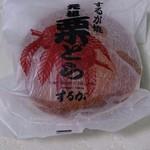するが - パッケージ