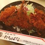 とんかつたちばな - 海定食☺︎鯵・牡蠣・烏賊フライ