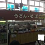 トロッコ嵯峨野駅 スナックコーナー - 関東だと、そば・うどんの順だと思うが。