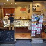 リュードパッシー - とっても可愛らしいお店です☆