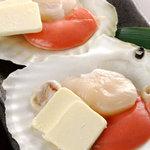 おじぎ屋 - 魚介類も石の上で焼いて召しあがれ(^-^)