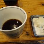越廼 - 料理写真:辛汁と薬味