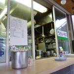 府中 川崎屋 - うどんや蕎麦もあります
