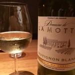 Med. ~Wine&Dining~ - ソービニヨンブランで!