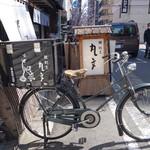 丸文 - 配達用自転車