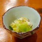 丸文 - 小鉢の「キャベツの煮浸し」